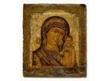 Проект документа «Акафист в молитвенной жизни Церкви»
