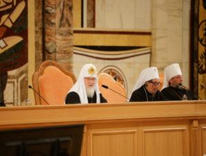 Доклад Святейшего Патриарха Кирилла на Архиерейском Соборе Русской Православной Церкви (29 ноября — 2 декабря 2017 года)