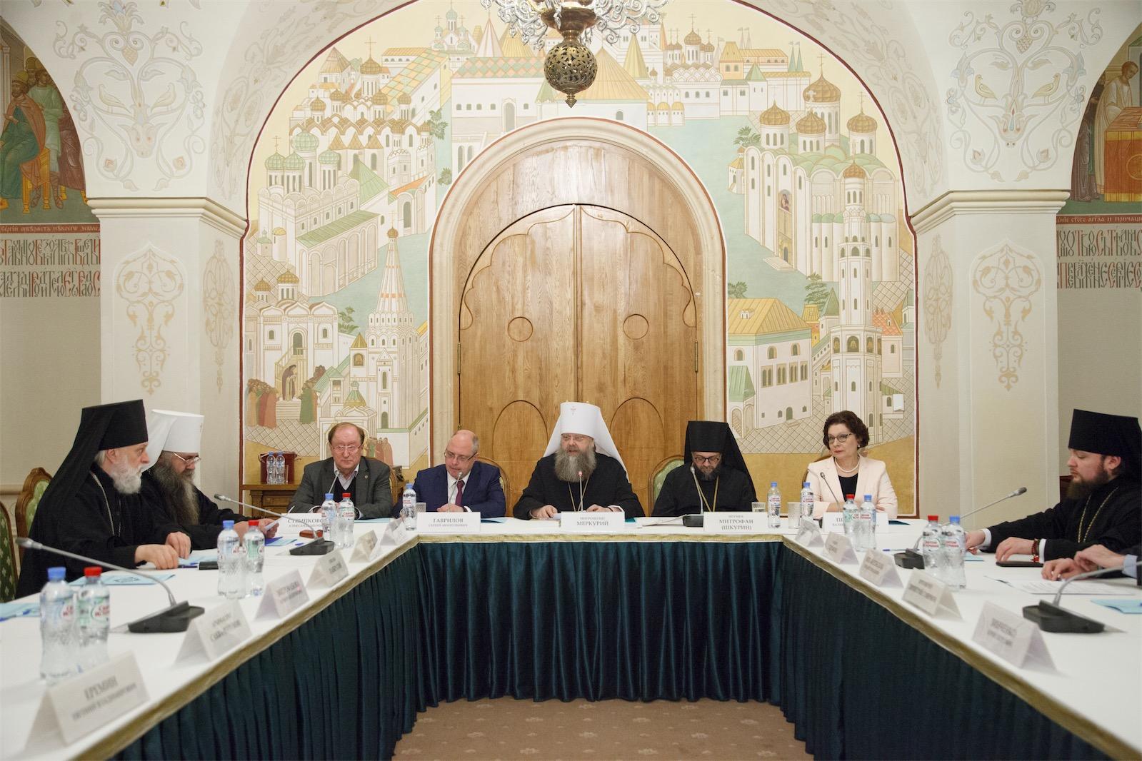 Состоялось первое заседание Оргкомитета XXVII Международных Рождественских чтений