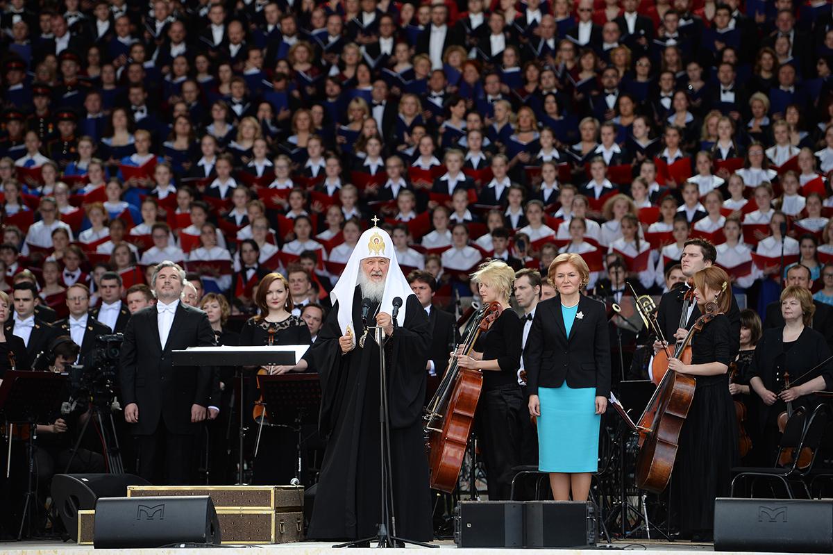 Святейший Патриарх Кирилл возглавит торжества в честь Дня славянской письменности и культуры