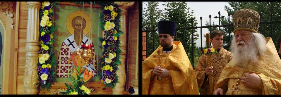 Торжества в честь престольного праздника